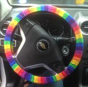 Rainbow Nylon Stripe Stern Wheel Cover